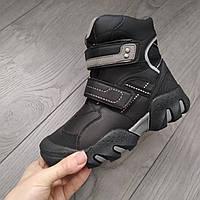 Зимние термо ботинки мапьчикам, р. 33, 36