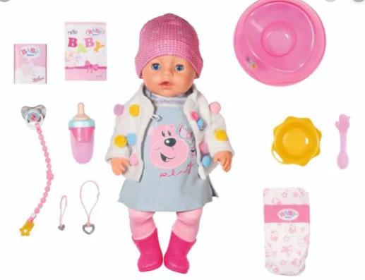 Кукла Zapf Creation Беби Борн Нежные объятия Стильный Лук 826690
