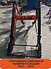 Погрузчик Фронтальный Быстросъёмный НТ-1500 КУН на Нью Холланд ТД5.110, фото 2