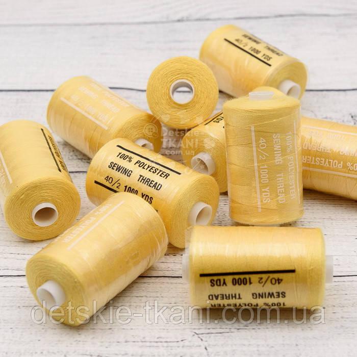 Нитки швейные 40/2, 1000 ярдов, цвет жёлтый (№ 119)