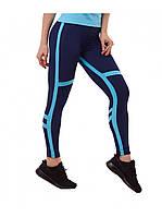 Леггинсы женские для фитнеса Go Fitness синие, фото 1