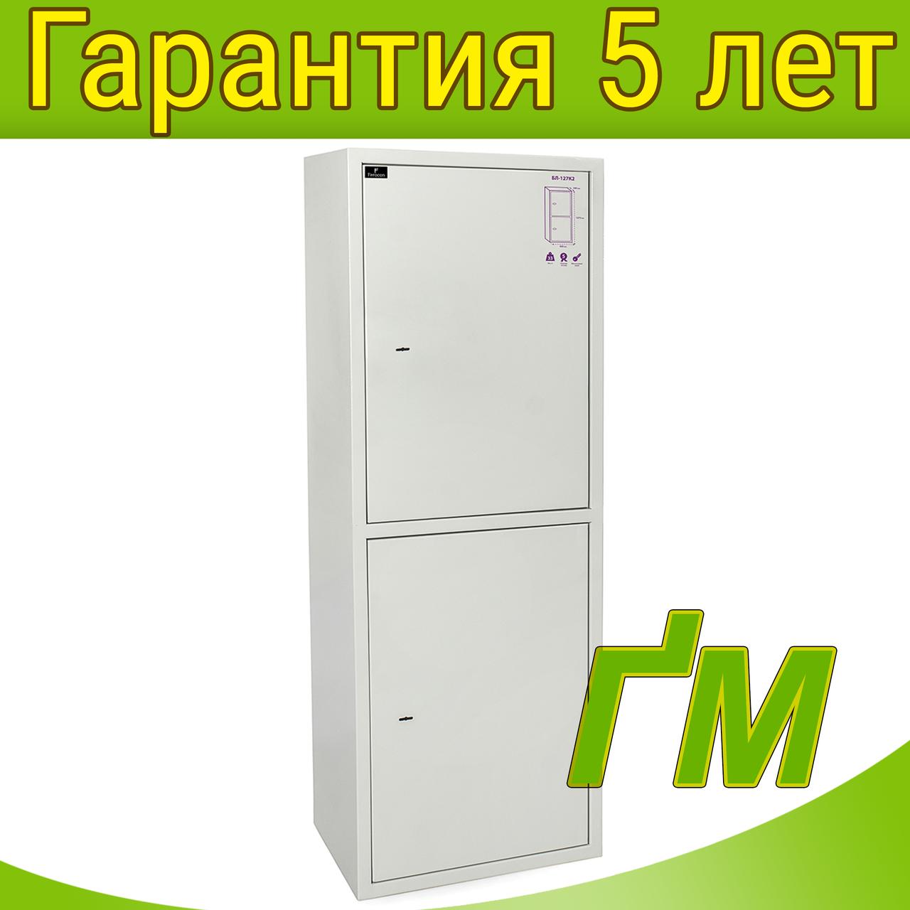 Шкаф-сейф БЛ-127К2.Т1.П2.7035