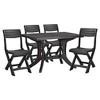 Комплект садовой мебели Keter Fanky Set 263 (17204595)