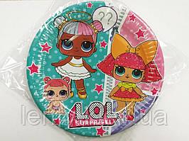 Тарелки в стиле Куклы ЛОЛ/LOL (10шт). 18см. (набор)  бумажные  одноразовые на детский День рождения -