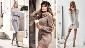 Короткие теплые платья