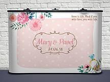 Именной! 143 Оригинальный баннер Свадебный для фотосессии 300х200 см, Плотная бумага 130 гр/м