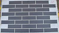 Гибкий кирпич на стекловолокне, цвет темно-серый (швы белые)