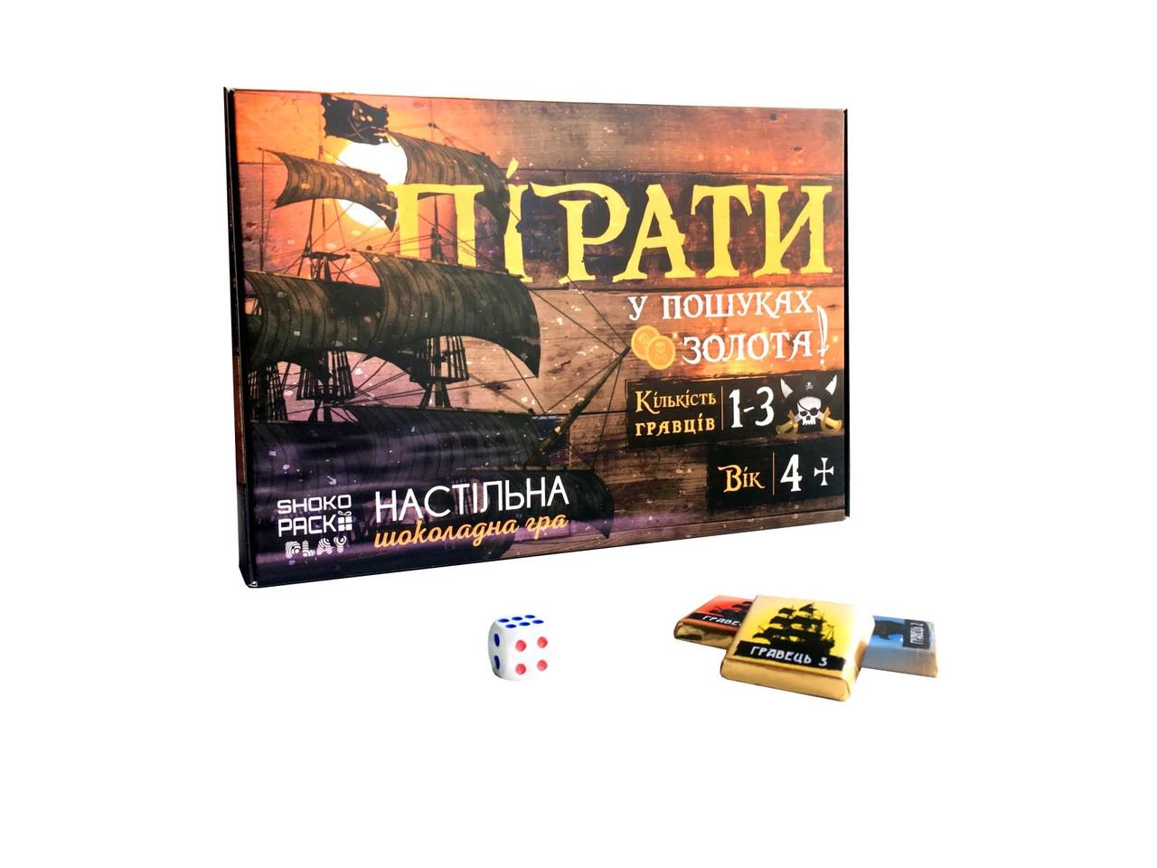 Шоколадний ігровий набір Пірати 100 г / Шоколадный игровой набор Пирати / Настільна гра / настольная игра