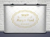 Именной! 145 Красивый качественный Свадебный Баннер 300х200 см, Плотная бумага 130 гр/м