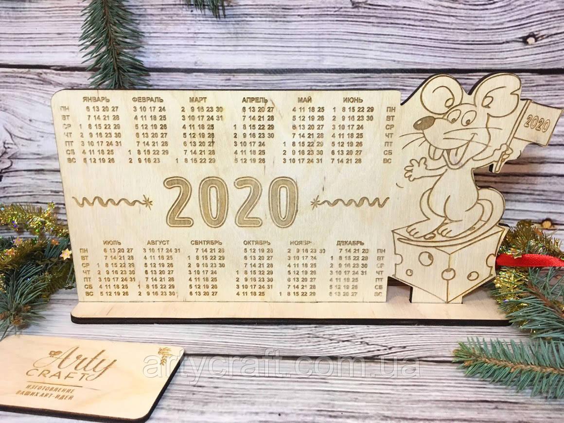 Деревянный календарь на подставке 2020 (25,2*12,7 см) (1) Светлое дерево