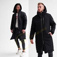 Зимняя Удлиненная Куртка, Парка, Пуховик! Мужская Стильная Теплая! Модель 2019! До -30℃