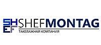 Такелажные работы и услуги монтаж/денмонтаж г. Запорожье