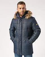 Мужская зимняя стёганная куртка-пуховик с мехом Riccardo