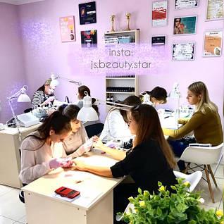 Студія краси-навчальний центр Beauty Star