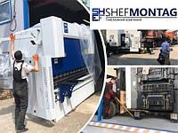 Такелажные услуги: перемещение станка, оборудования, трансформатора