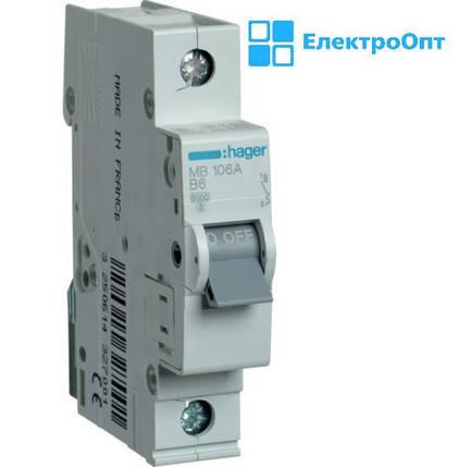 Автоматичний вимикач MCN163 автомат hager ( хагер ), фото 2
