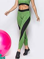 Лосины женские для спорта Go Fitness green