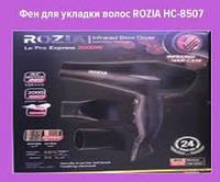 Профессиональный фен для волос  Rozia HC8507
