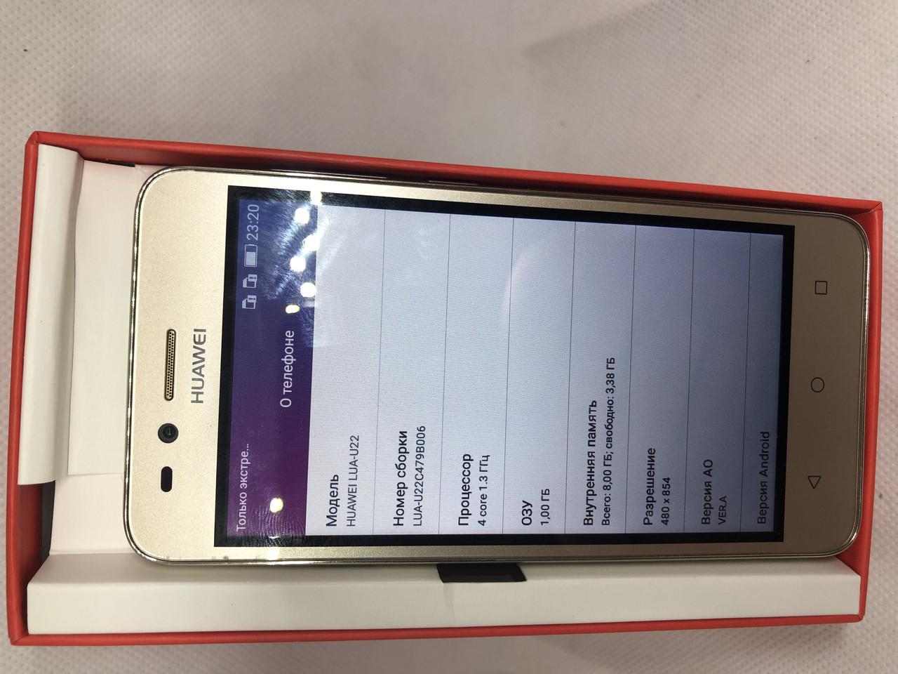 Мобильный телефон Мобильный телефон Huawei Y3 II (LUA-U22) Gold 157ВР