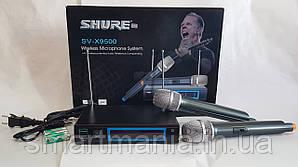 Радіомікрофони, бездротова професійна радіосистема SV-X9500