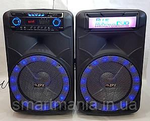 Активная акустика ZPX AUDIO 8888 X-BASS (2*150W/USB/BT/FM) комплект