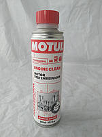 Motul Промывка масляной системы двигателя 102115/ENGINE CLEAN AUTO PROFESSIONAL (300ML)/108119