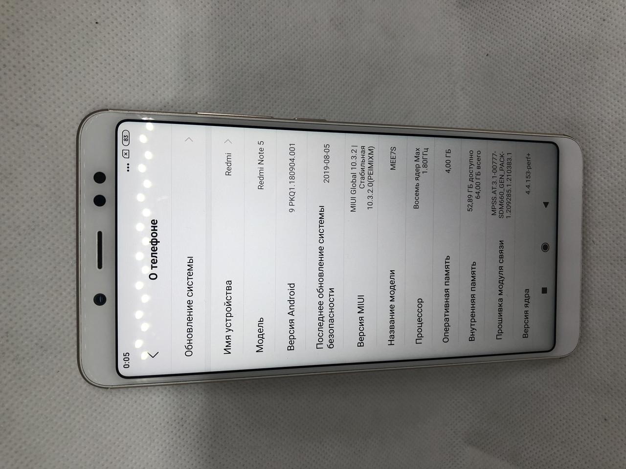 Мобільний телефон Xiaomi Redmi Note 5 4/64GB Gold 153ВР