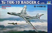 1:72 Сборная модель самолета Ту-16К-10 (Badger C), Trumpeter 01613