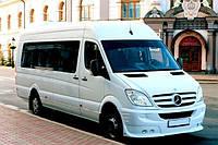 Транспортное обслуживание мероприятий