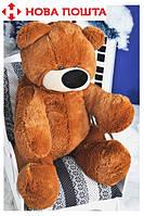Плюшевый мишка 77 см коричневый