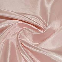 Шелк ацетатный бежево-розовый ш.150 ( 13702.129 )