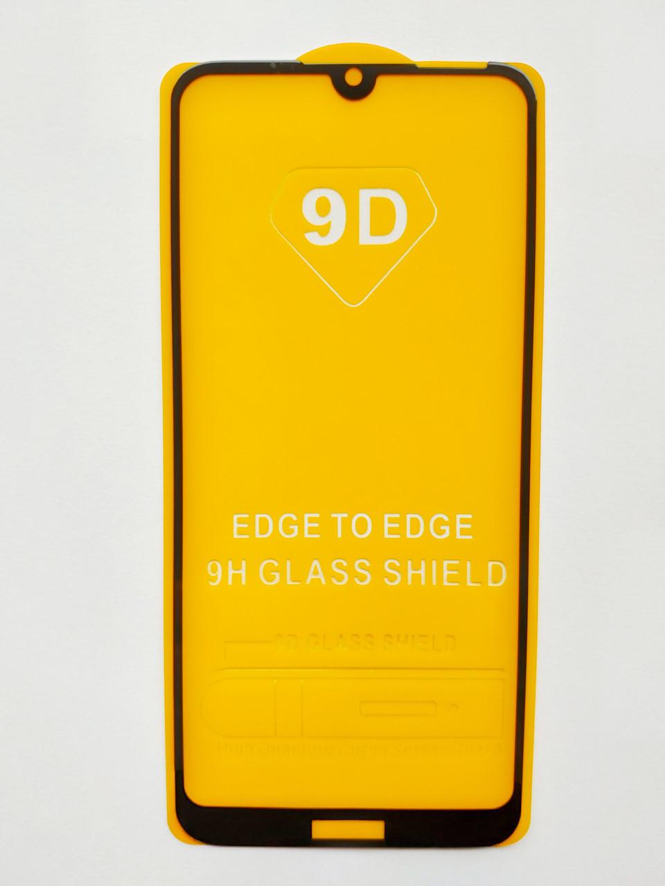 Защитное стекло 9D для Honor 8A Full Glue Черное