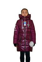 """Подростковое зимнее пальто """"Off-white"""" от производителя"""