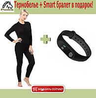 Женское термобелье Bioactiveмикрофлис + браслет Smart Watch Mi BAND m2 black