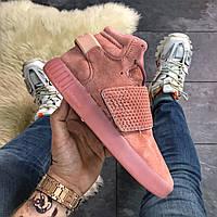 Женские замшевые кроссовки Adidas Tubular Invader Pink / Адидас Тубулар, розовые