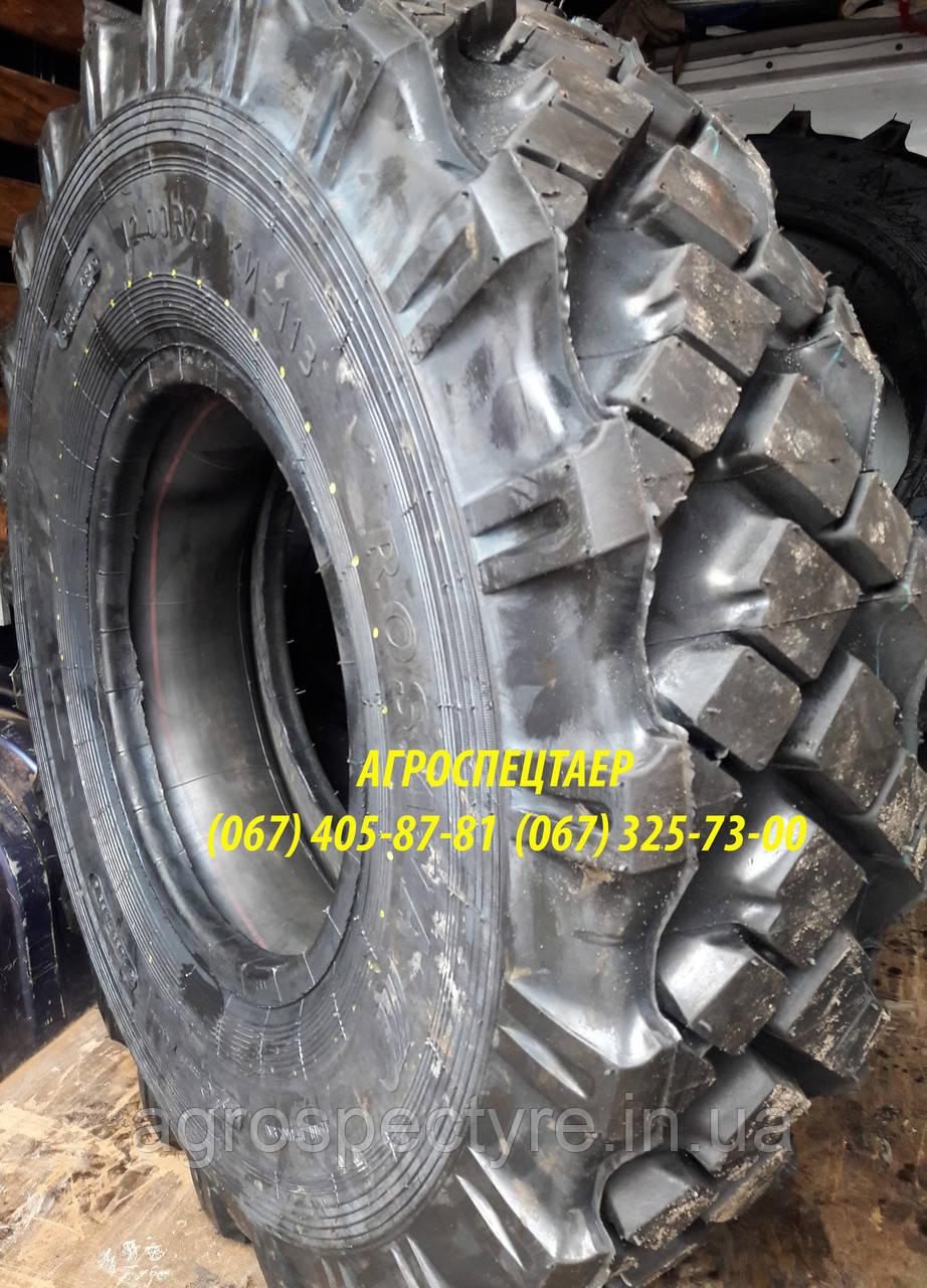 Грузовые шины 12.00R20  КИ-113 Росава