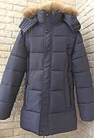 Зимняя куртка удлиненная для мальчиков-подростков 140-172/натуральная опушка/ по супер цене