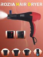 Профессиональный фен для волос Rozia HC8506