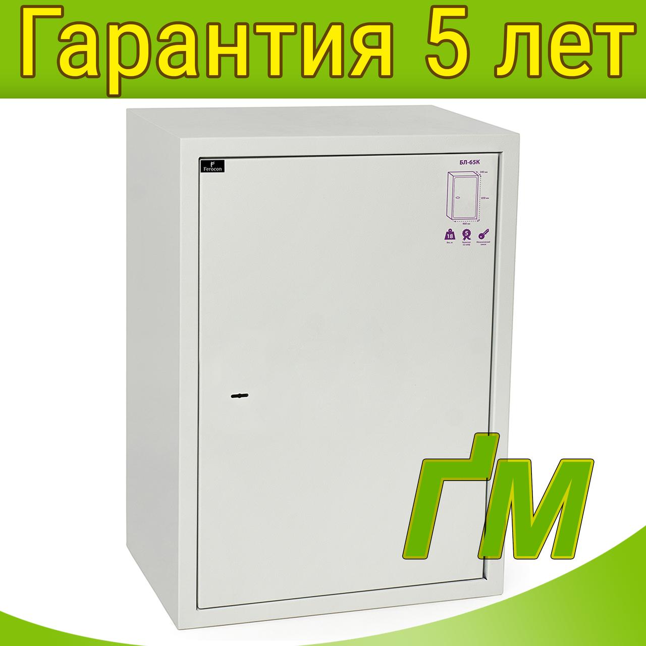 Шкаф-сейф БЛ-65К.Т1.П1.7035