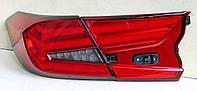 Задние Honda Accord 10 2018- LED светодиодная красная альтернативная тюнинг оптика фары тюнинг-оптика задние