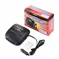 Auto Fan Heater - автомобільний обігрівач + компресор в подарунок