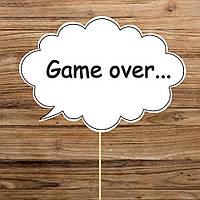"Табличка ""Game Over"" (арт. F-038)"