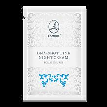 ТЕСТЕР нічний омолоджуючий Крем з екстрактом чорної ікри DNA-Shot Line 2мл