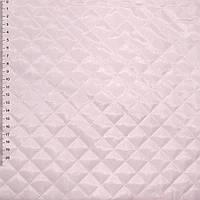 "Ткань подкладочная стеганая бледно-розовая ""квадрат"" ш.150 ( 13805.001 )"