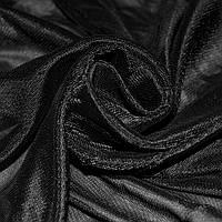 Ткань подкладочная трикотажная черная, ш.150 (13903.004)