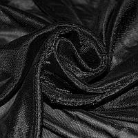 Тканина підкладкова трикотажна чорна, ш.150 (13903.004)