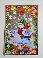 Пакет новогодний подарочный для конфет 20 х 30 см.