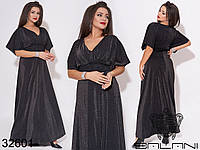 Длинное нарядное платье с завышенной талией с 50 по 60 размер