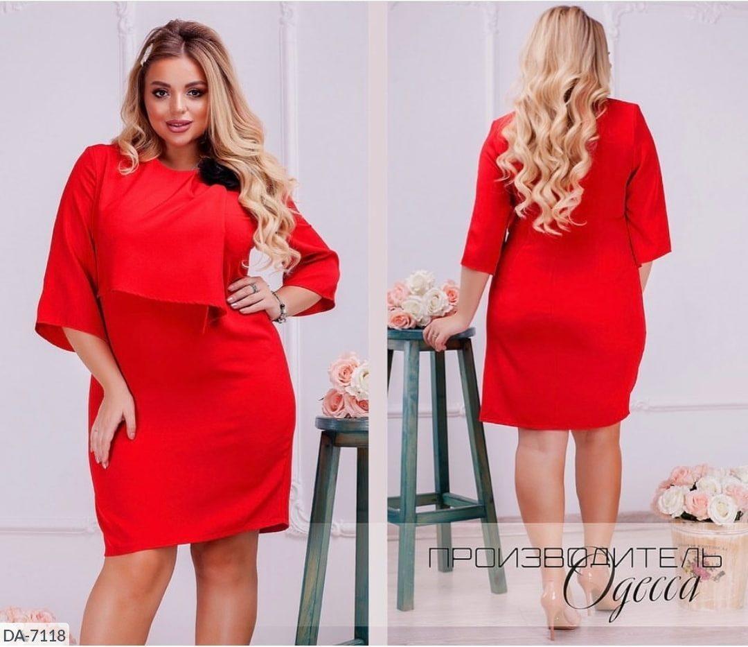 Стильное платье    (размеры 50-60) 0217-51
