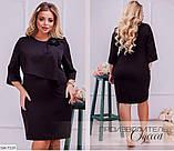 Стильное платье    (размеры 50-60) 0217-51, фото 2